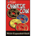 Expanded Chinese Shell w/Coin (BLUE) - Trick