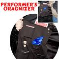 Performers Organizer - Black