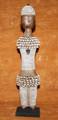South African Zulu Doll (F)