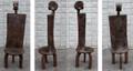 Tanzania Chair CC