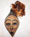 BaSongye Lele Tribe Mask Set