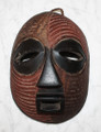 BaLuba Tribe Mask 4
