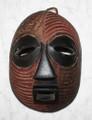 BaLuba Tribe Mask Set 2