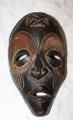 Chokwe Tribe Mask