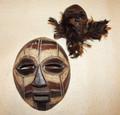 BaSongye BaLuba Africa Mask Set