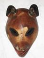 Luba Tribe Mask 5