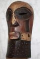 BaSongye Tribe Mask 4