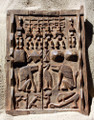 Dogon Door of Spirit Protection