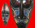 Ghana Crafts: Ghana Mask 13