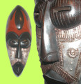 Ghana Crafts: Ghana Mask 6
