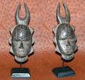 Miniature Masks w Stands: Kulongo Tribe Mask (K)