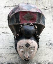 Punu Queens Mask
