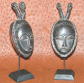 Miniature Masks w Stands: Yaure Tribe Mask  (J)