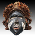 Yombe Tribe Mask