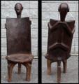 Tanzania Chair  B