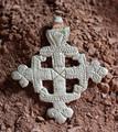 """Axum Cross """"N"""""""