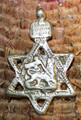 Lake Tana Star of David: E