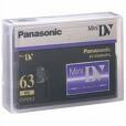 Panasonic Professional Quality 63 Minute DV Tape