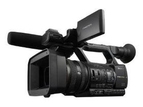 Sony HXRNX5U Digital Camcorder with AVCHD format