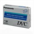 Panasonic Large DV Cleaning Tape