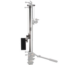 Cinevate Atlas 10 FLT Vertical Conversion Kit