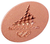 Torino 2006 Olympics Raised Logo Pin - #2