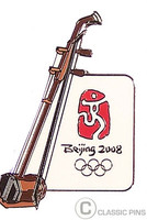 Beijing 2008 Olympics Erhu Two Stringed Fiddle Pin