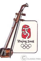 Beijing 2008 Olympics Erhu Two Stringed Fiddle Pin