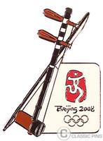 Beijing 2008 Olympics Jinghu Opera Fiddle of Beijing Pin