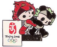 Beijing 2008 Olympics Jingjing / Huanhuan Judo Pin