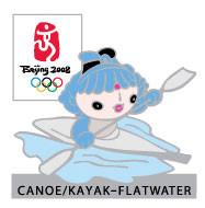 Beijing 2008 Olympics Beibei Canoe/Kayak Flatwater Pin