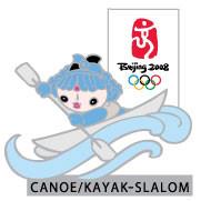 Beijing 2008 Olympics Beibei Canoe/Kayak Slalom Pin
