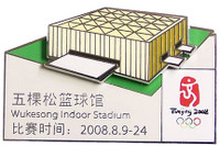Beijing 2008 Olympics Wukesong Indoor Stadium Pin - Imported from Beijing