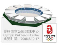 Beijing 2008 Olympics Tennis Court Pin - Imported from Beijing