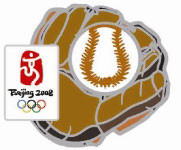 Beijing 2008 Olympics Softball Pin- Imported from Beijing