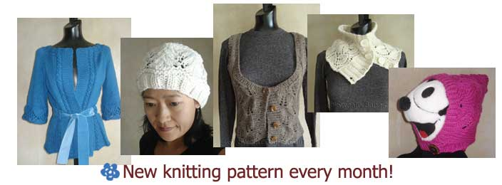 Join The Knitting Pattern Club