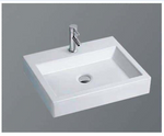 Rectangular Counter Top Basin