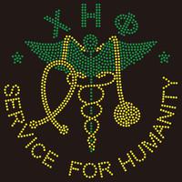 XHO Service for Humanity (Chi Eta Phi) - Custom Rhinestone Transfer