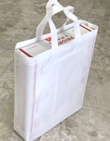 "Tote Bag 12""W x 15""H x 4""D (White)"