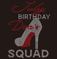 July Birthday Diva Squad - Custom Rhinestone Transfer