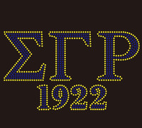 Sigma Gamma Rho 1922 (Gold and cobalt stones) custom Rhinestone Transfer