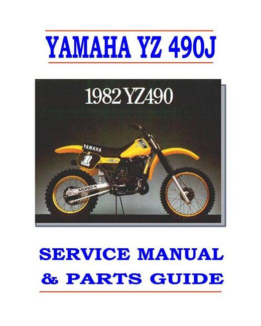 1982 Yamaha YZ490J Service Manual