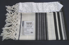 Traditional Yemenite Tallit