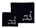 Classic Velvet Tallit Bag Design 11
