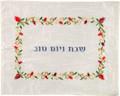 Pomegranate Vine Medley Challah Cover
