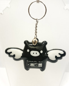 Flying pig with silver bell key ring