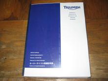 2013 2014 triumph bonneville to vin 380776 efi model bonneville rh service shop repair manual com Triumph Bonneville Scrambler Triumph Motorcycles