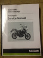 2015-2020 Kawasaki Versys 650 / ABS Part# 99832-0009-01 service shop repair manual