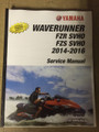 2014-2016 Yamaha WaveRunner FZR SVHO / FZS SVHO Part# LIT-18616-03-55 service shop repair manual