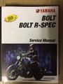 2017-2020 Yamaha Bolt / Spec R Part# LIT-11616-30-16 service shop repair manual